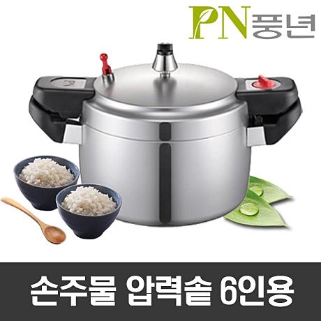 풍년 손주물 압력솥 가스 압력밥솥 찜기, 02. 풍년 손주물 PC(N)-22C/6인용