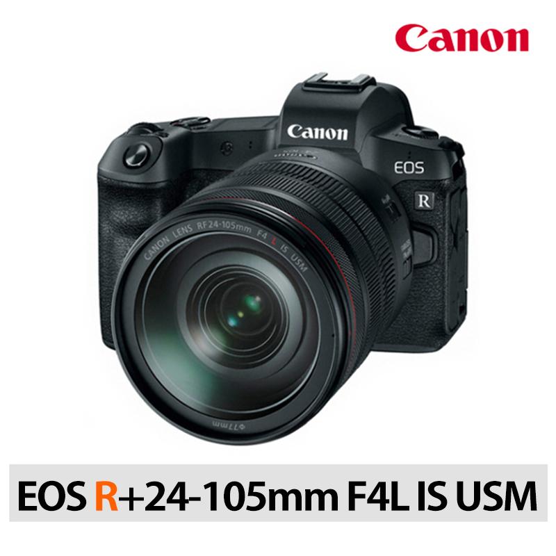 캐논 EOS R+24-105mm F4L IS USM KIT 미러리스카메라, EOS R+24-105mm F4L KIT+6번고급패키지