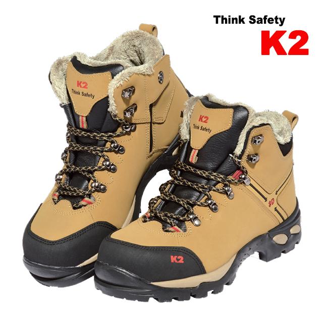 K2 방한안전화 K2-58