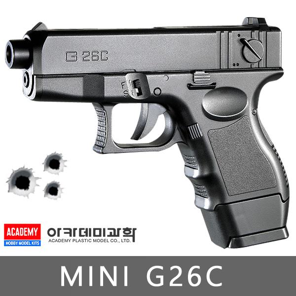아카데과학 권총 MINI G26C 에어건 비비탄총 BB탄총 장난감총