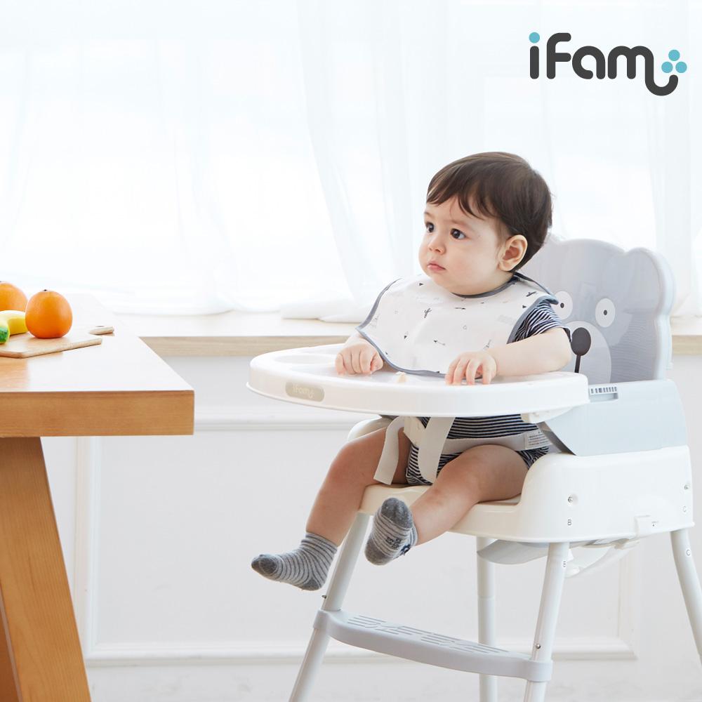아이팜 포터블 아기 식탁의자 유아식탁의자