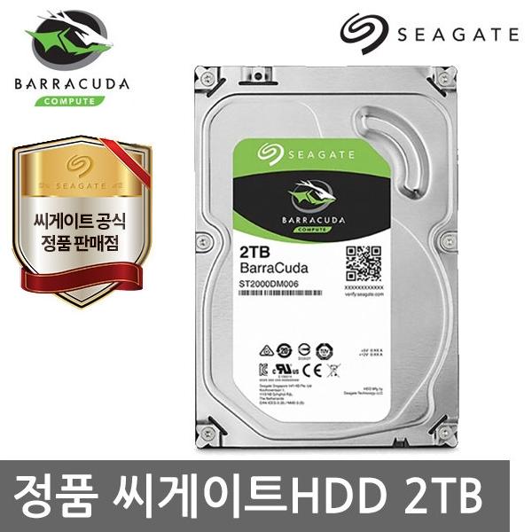 씨게이트 바라쿠다 하드디스크 데스크탑용, ST2000DM006, 2TB