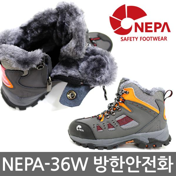NEPA 네파 GT-36W 방한 안전화