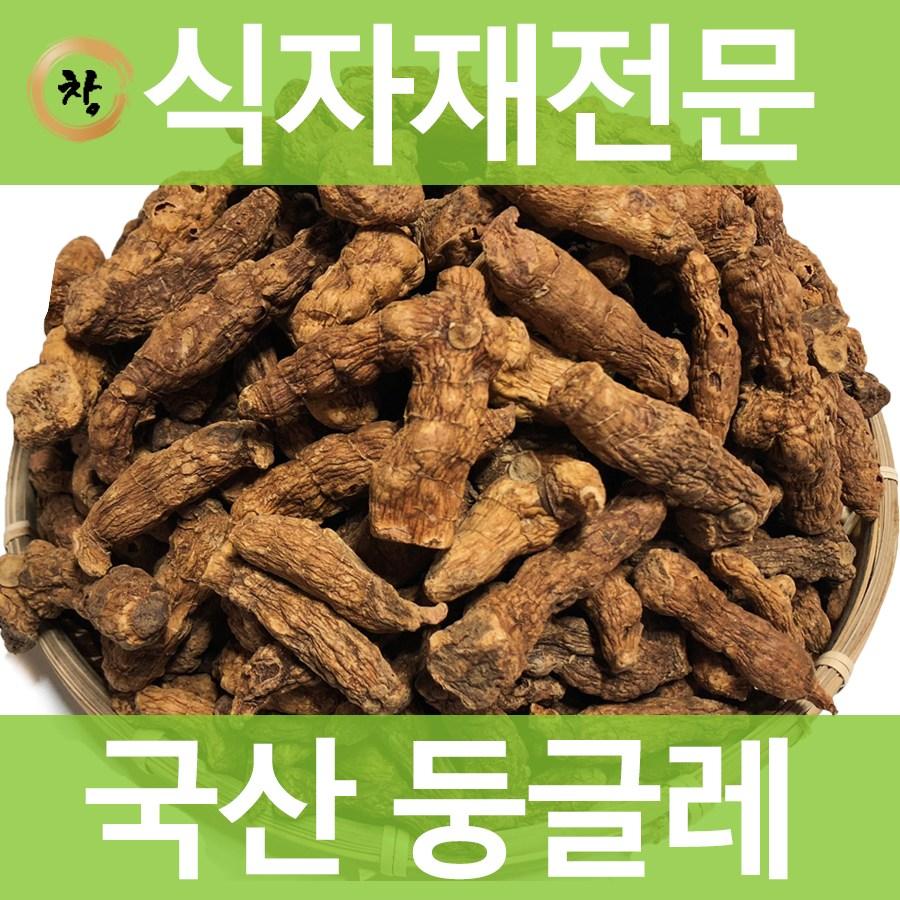 창제일농수산 국산볶은 둥글레 특품 300g 500g 1k 품질자신, 1개