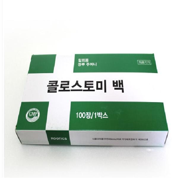 루틱스 루틱스장루백55mm콜로스토미백 배변소변주머니 일반형, 단품