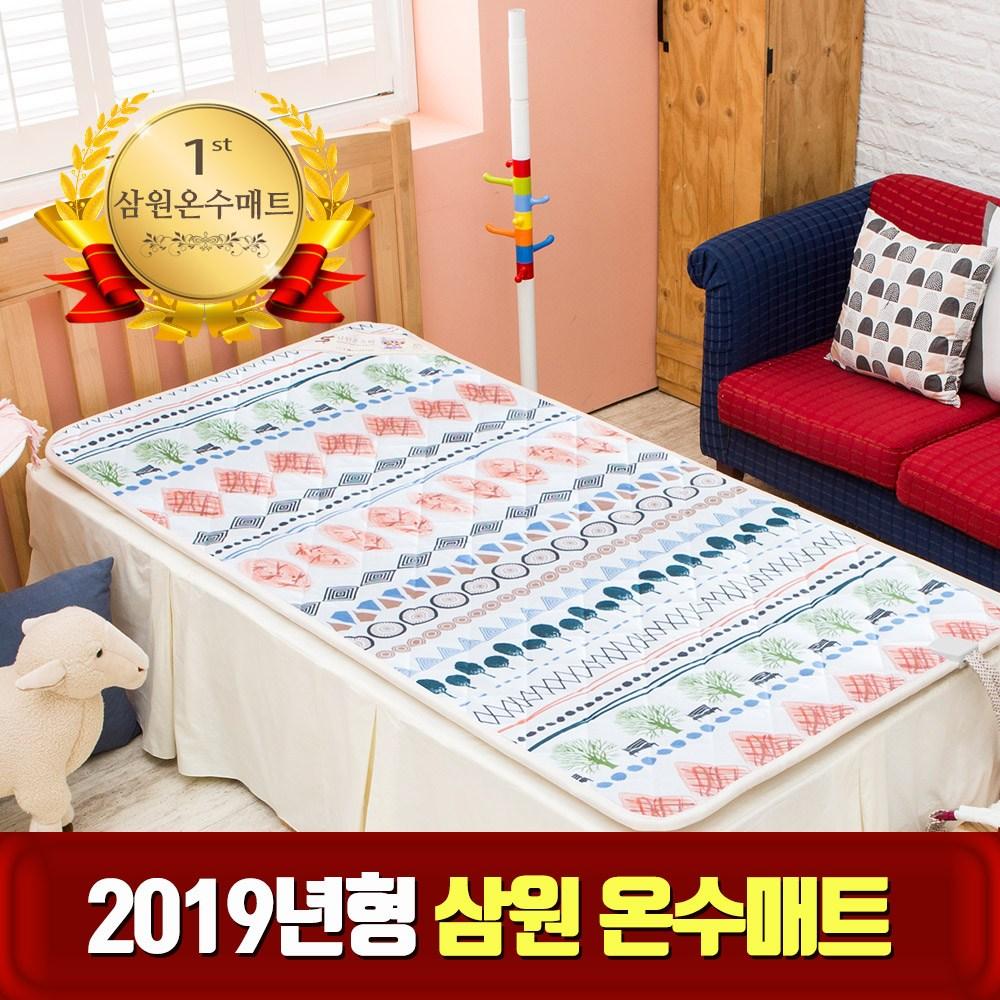 삼원 온수매트 스마트, 09. 삼원 온수매트 에코 싱글_2000MSD (100x200cm)