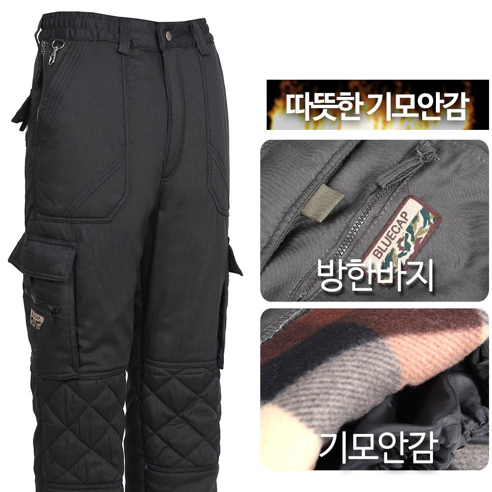 노블진 남성 Q 블루캡건빵기모 방한바지 겨울바지 솜바지 패딩바지 기모바지
