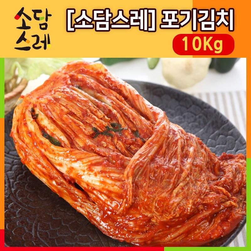 [소담스레] 포기김치10Kg, 10kg, 1봉