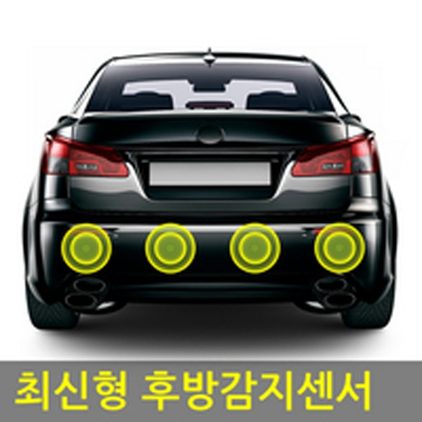 럭스앤코 4채널후방감지기 주차센서 후방카메라, 4구매립형 진회색