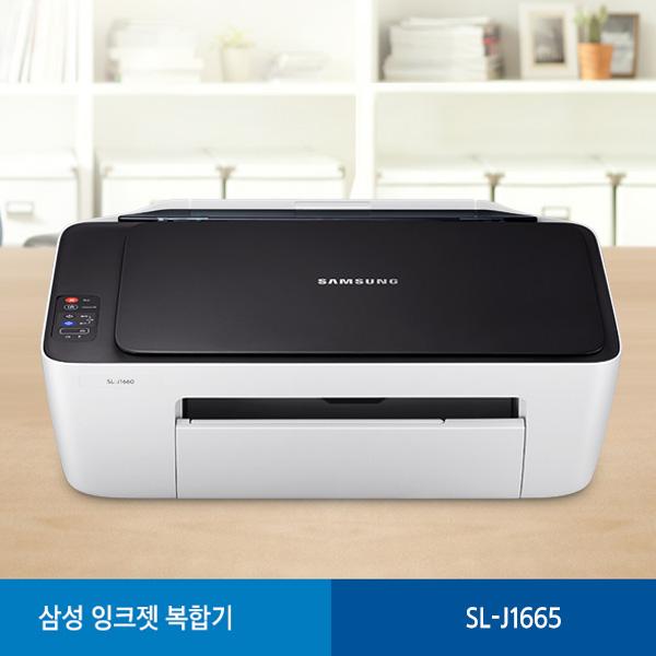 삼성 SL-J1665 (기본잉크 포함) SL-J1660 동일모델 잉크젯 복합기, 삼성 SL-J1665복합기(기본잉크포함)