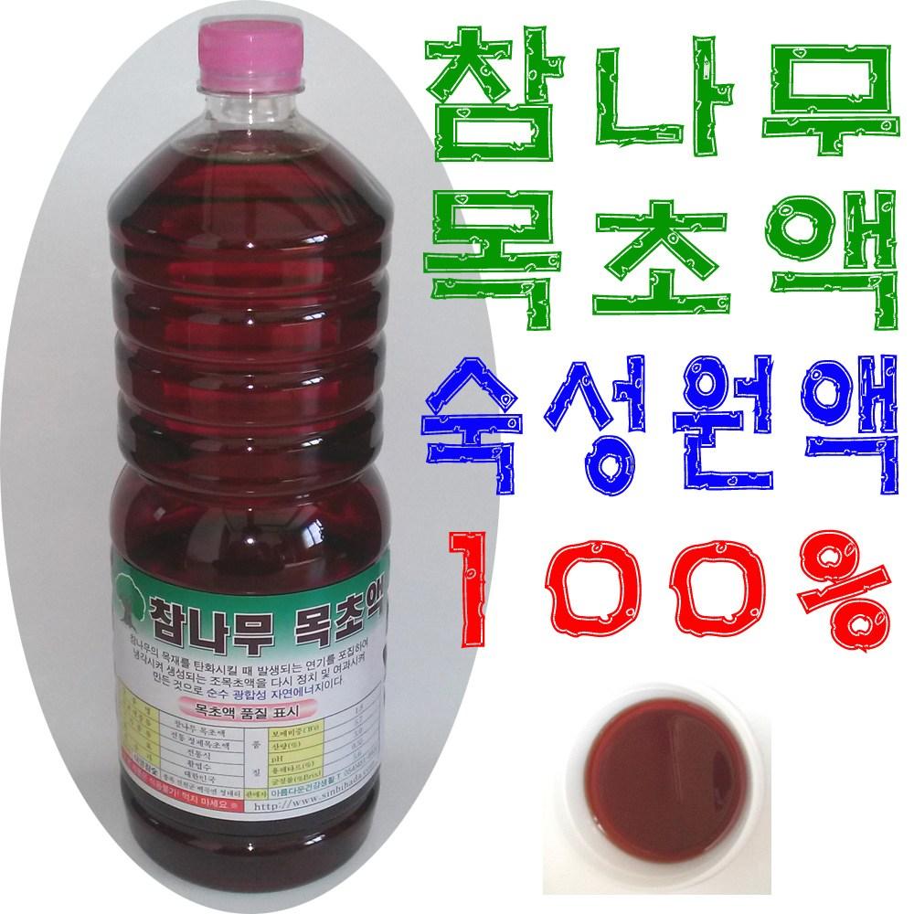 전통목초액 참나무목초액1.8L 전통 참나무 목초액 원액 100%, 1병