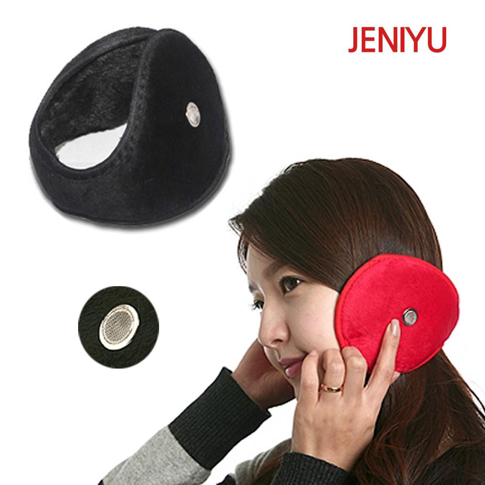 제니유 겨울 밍크털 보온 방한 귀마개 (청음기능)