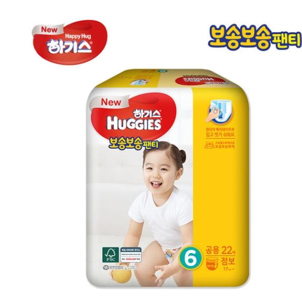하기스 보송보송 팬티 6단계 점보 남여공용 22매