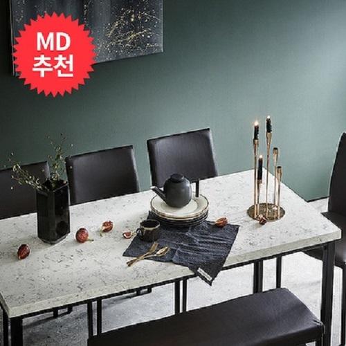 한샘 몬드 대리석 6인 식탁세트 (의자4포함), 식탁색상:A형: 블랙프레임+마블상판_의자색상:B형: 에스프레소_벤치색상:B형: 에스프레소