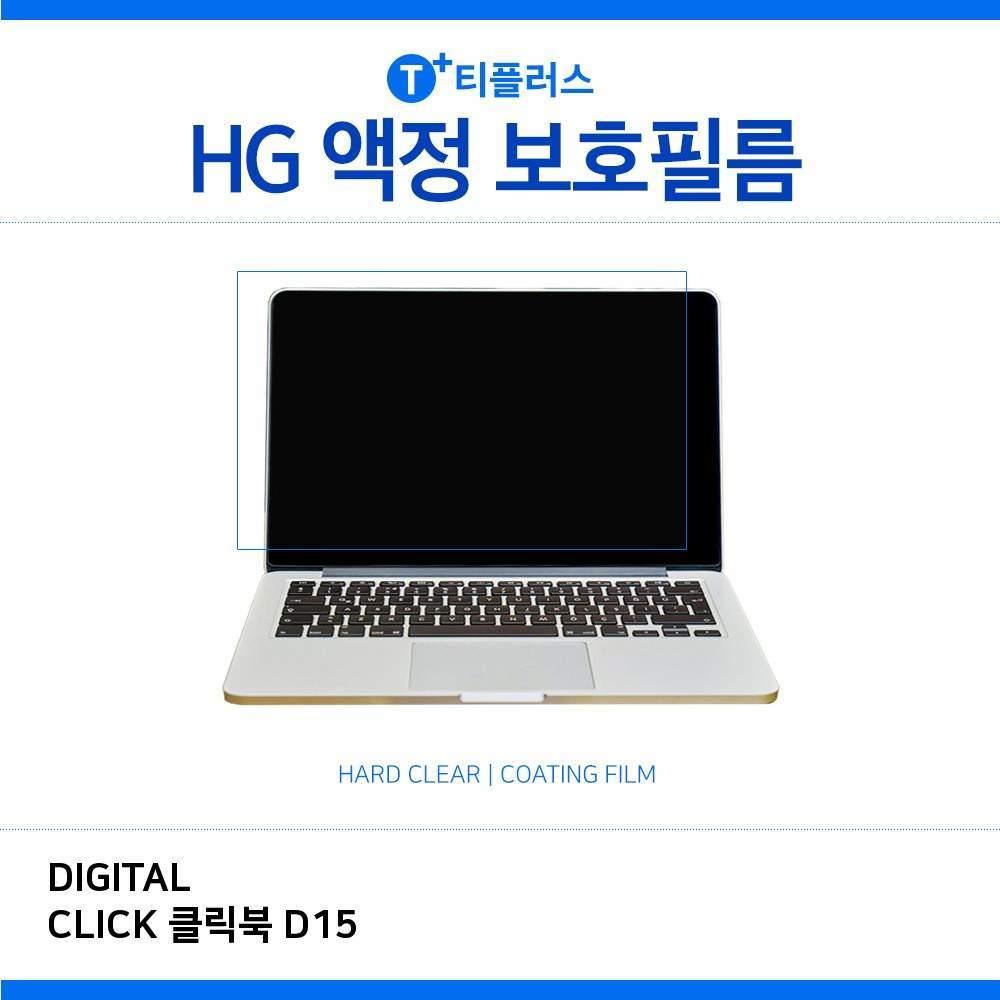 디클 DIGITAL CLICK 클릭북 D15 고광택 필름, 본상품선택