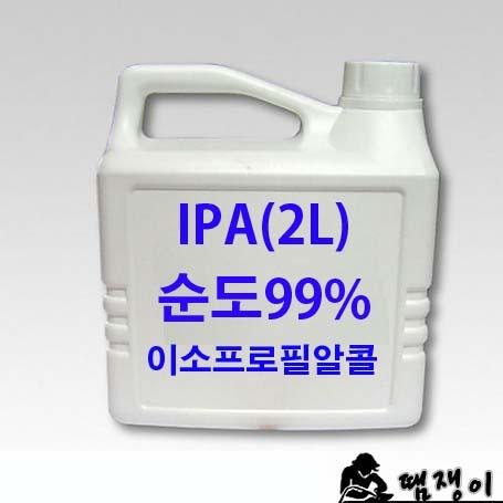 LG화학 IPA-2리터 세척제 PCB세척제 (이소프로필알콜) 땜쟁이, 1개