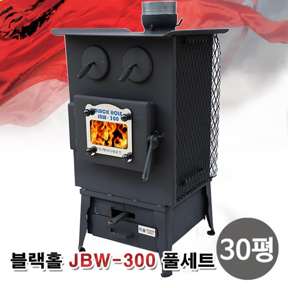 블랙홀 화목난로 JBW-300 30평형 풀세트 제이디레포츠