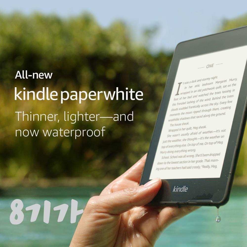 킨들 올뉴 페이퍼화이트2018 new kindle paperwhite 이북리더, 블랙, 8기가
