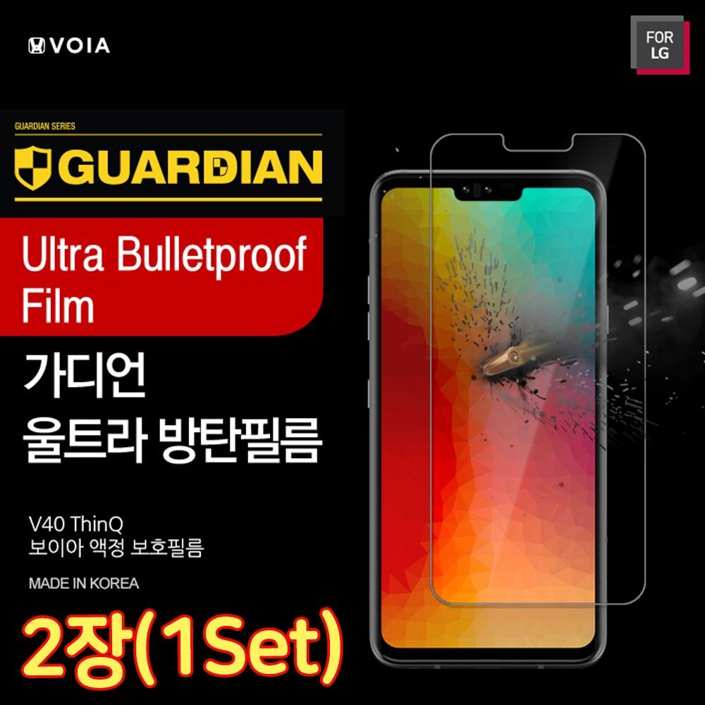VOIA 총판직영점 [종합모음전] LG V40 ThinQ LM-V409 케이스 휴대폰