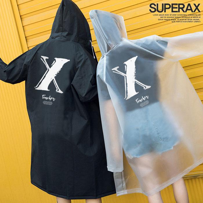 슈퍼렉스 남여공용 우비 레인코트 비옷 판초우의 고급우비 RAIN53