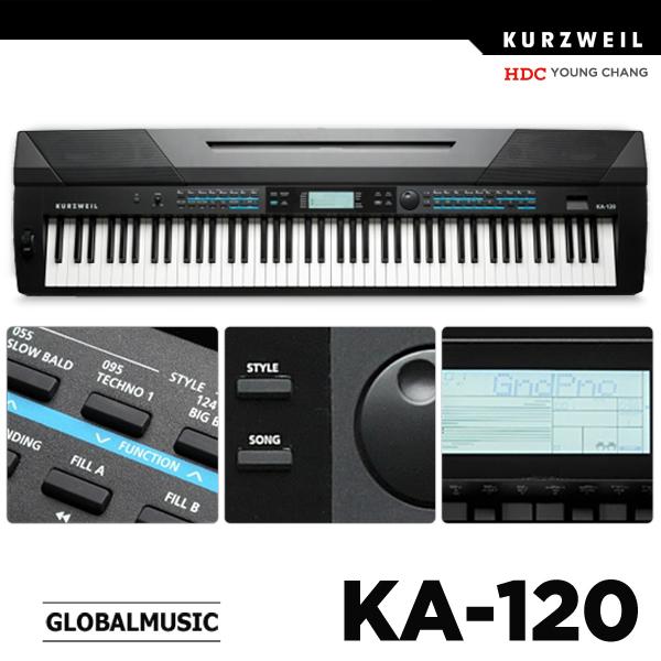 커즈와일 영창 스테이지 피아노 KA-120 KA120 전자건반, 블랙