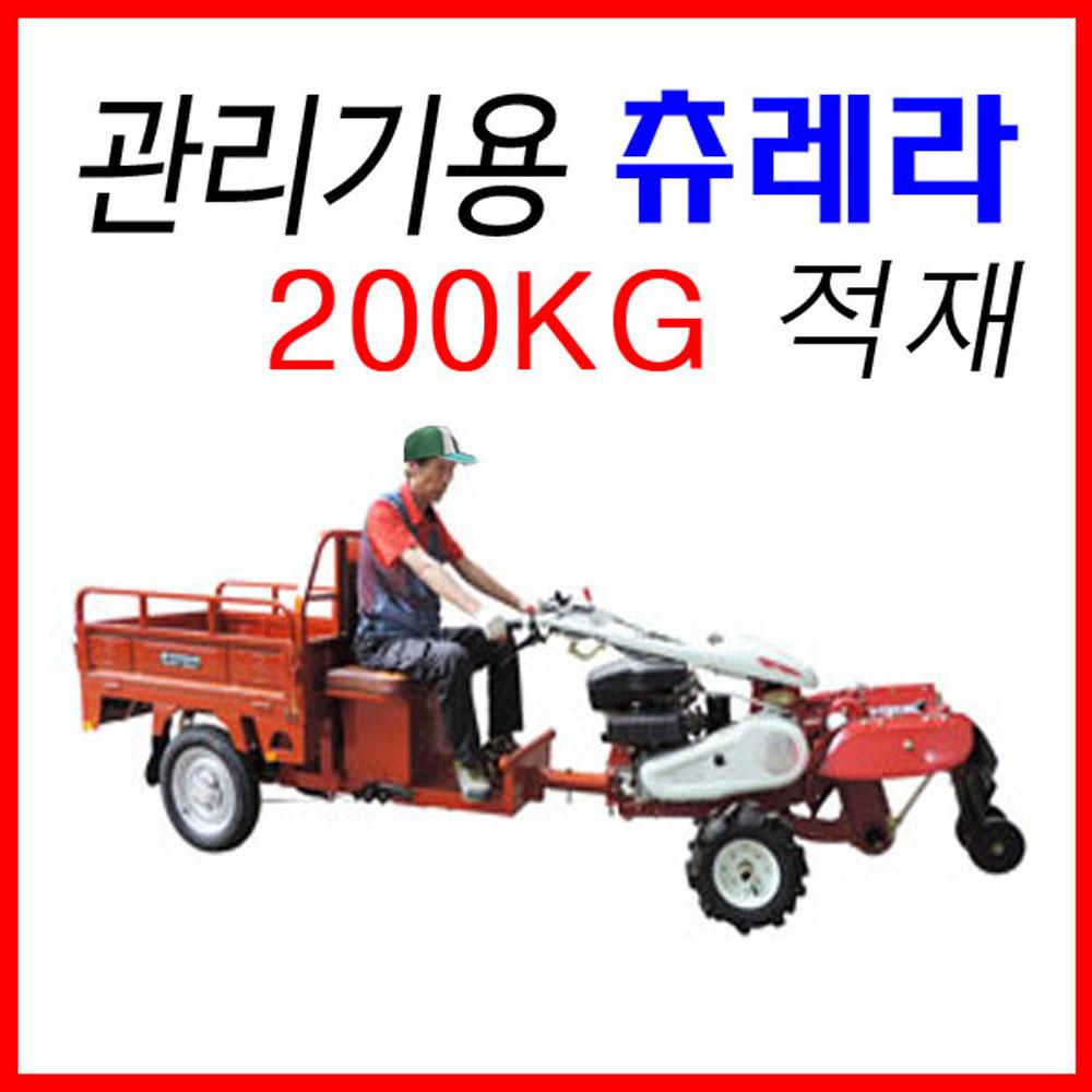 그린농기계 용 츄레라 관리기트레일러 승용추레라 (POP 156621418)