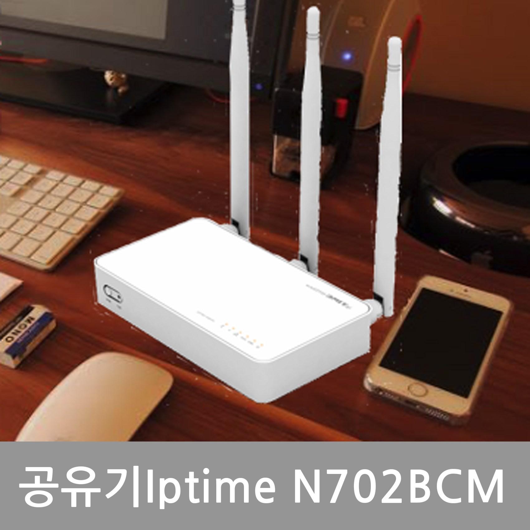 (주)이에프엠네트웍스 ipTIME N702BCM 외부서 사내 네트워크 접속 가능/vpn서버/유무선 공유기/광인터넷 완벽지원/무선으로도 완벽지원