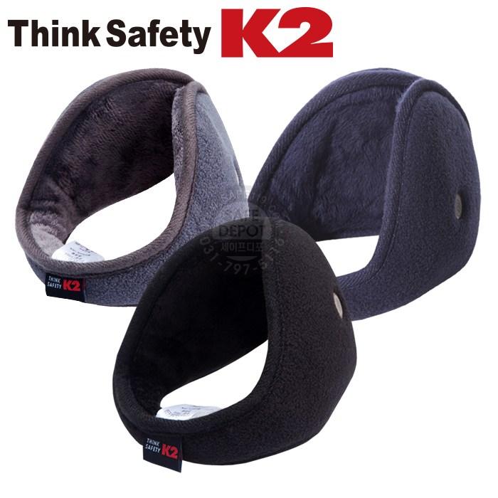 K2 케이투 귀마개, 네이비