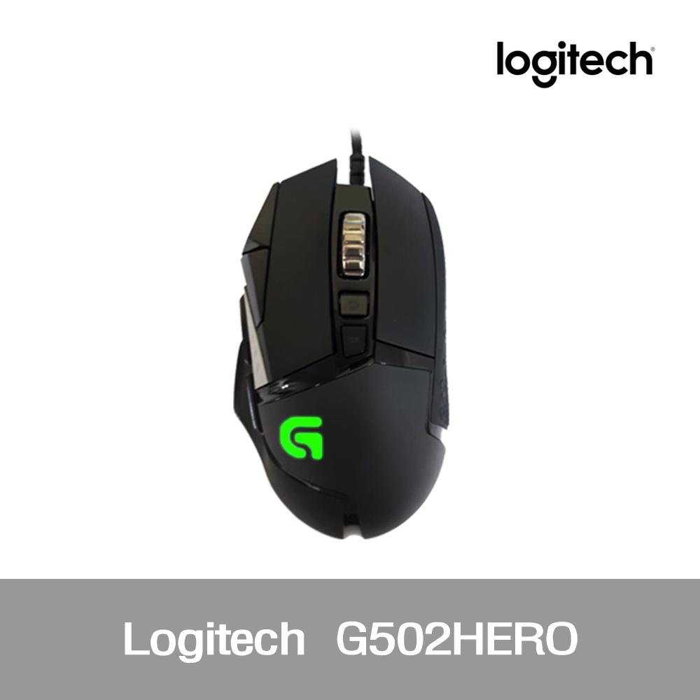 로지텍 G502HERO, 로지텍 게이밍 마우스