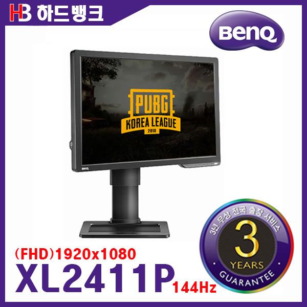 BenQ ZOWIE XL2411P 144Hz게이밍모니터