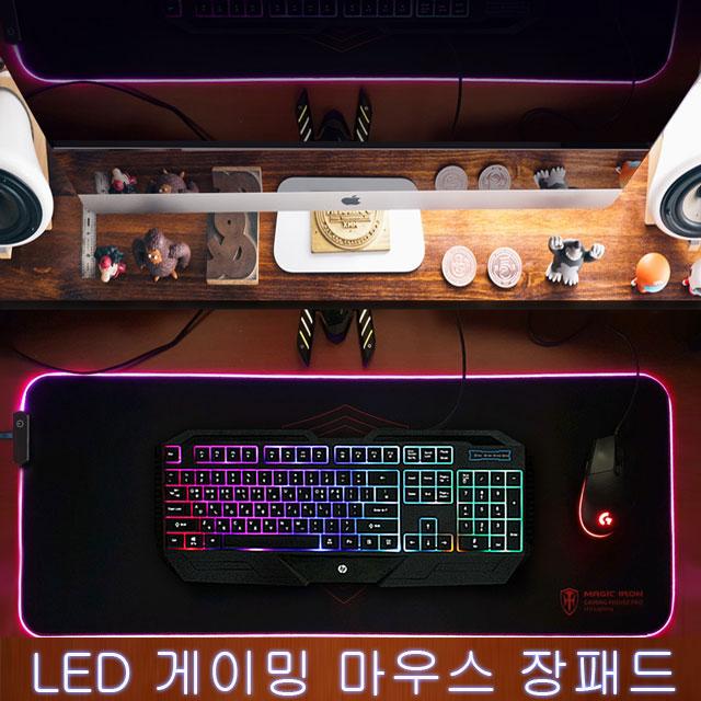코비 LP7 LED 게이밍 장패드 마우스패드전용, 01.LED장패드, 1개
