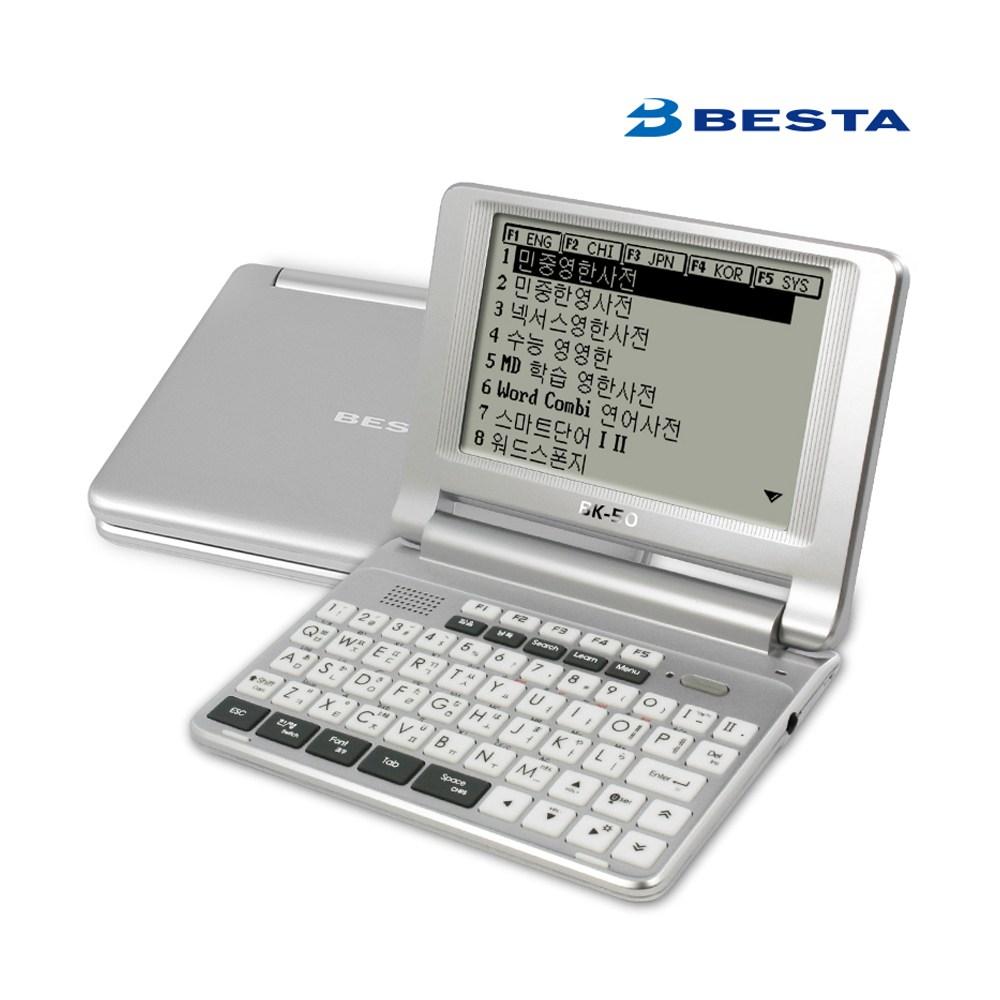 (사은품증정) BK-50 베스타 전자사전 BESTA 영어단어, 단품