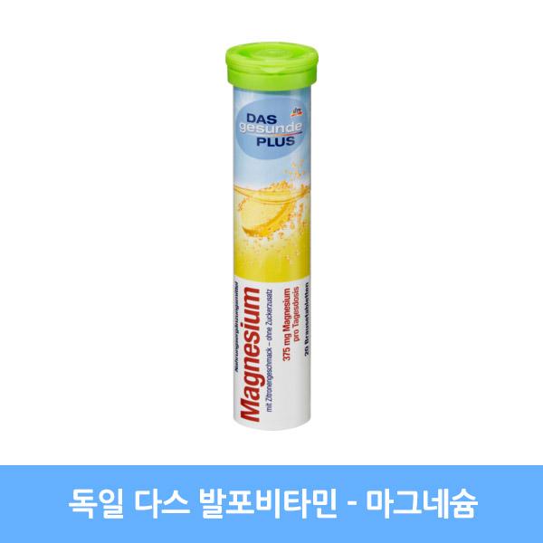 DAS gesunde PLUS 다스 발포비타민 마그네슘 20st 독일비타민, 6개