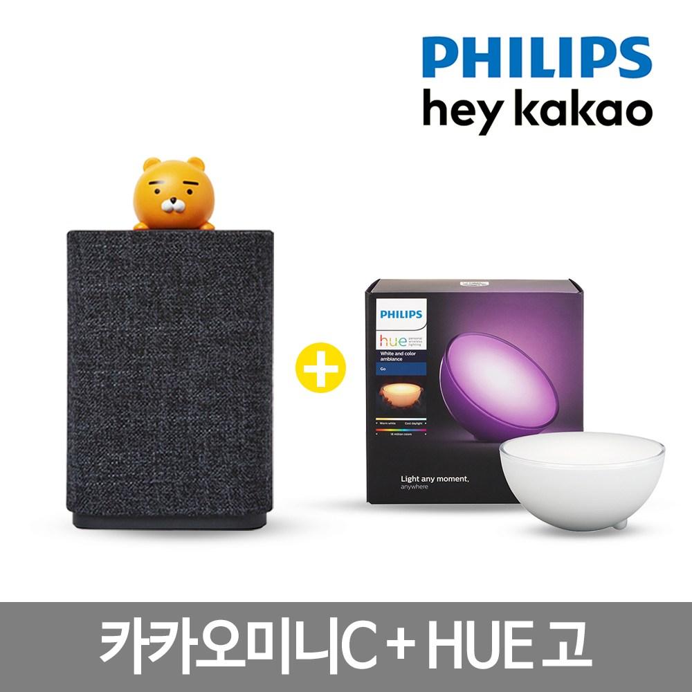 필립스 카카오미니C AI스피커+필립스HUE GO LED조명 스마트조명, 카카오미니C 기본패키지+필립스HUE GO