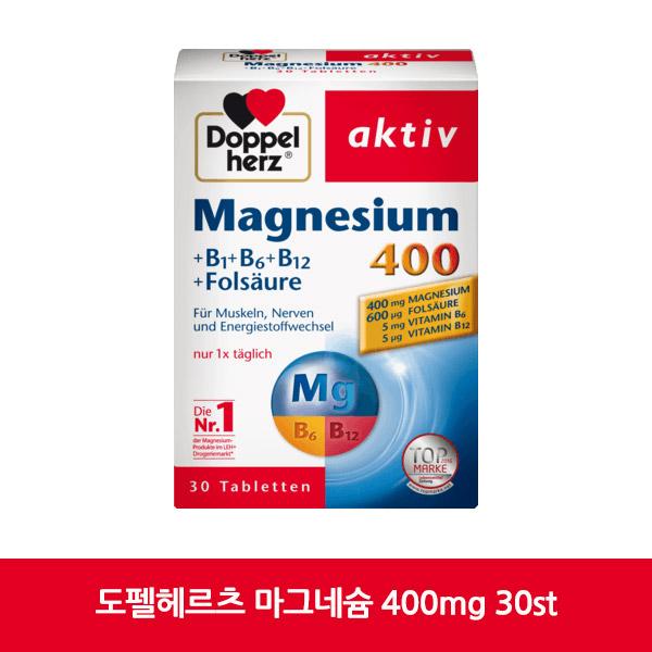 도펠헤르츠 마그네슘 400mg 30st 추천 독일비타민, 1box