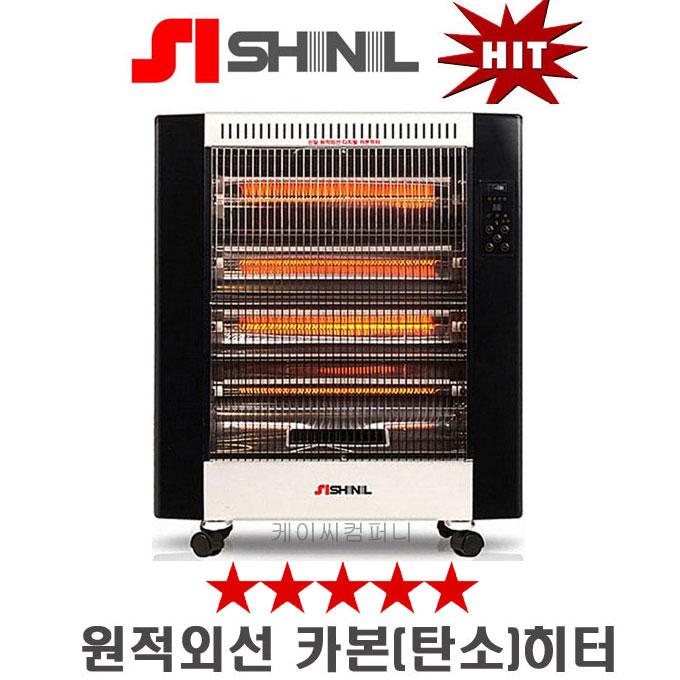 신일 SEH-F3200CBH 전기히터 원적외선 탄소 카본히터 KC