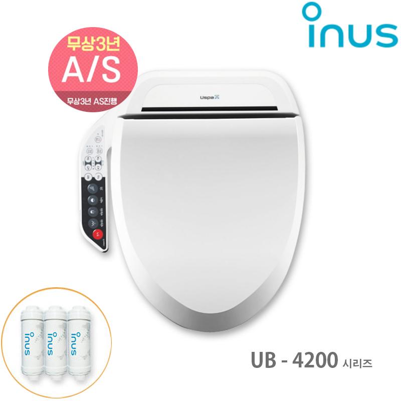 이누스 UB-4200 최고급형 3년무상AS IPX방수 상하2노즐 정품필터3개증정, 기사방문설치