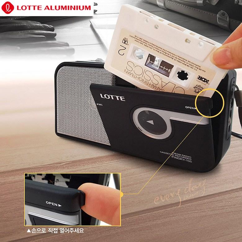 롯데 핑키-105 카세트라디오 테잎재생 녹음 당일출고, 단일상품