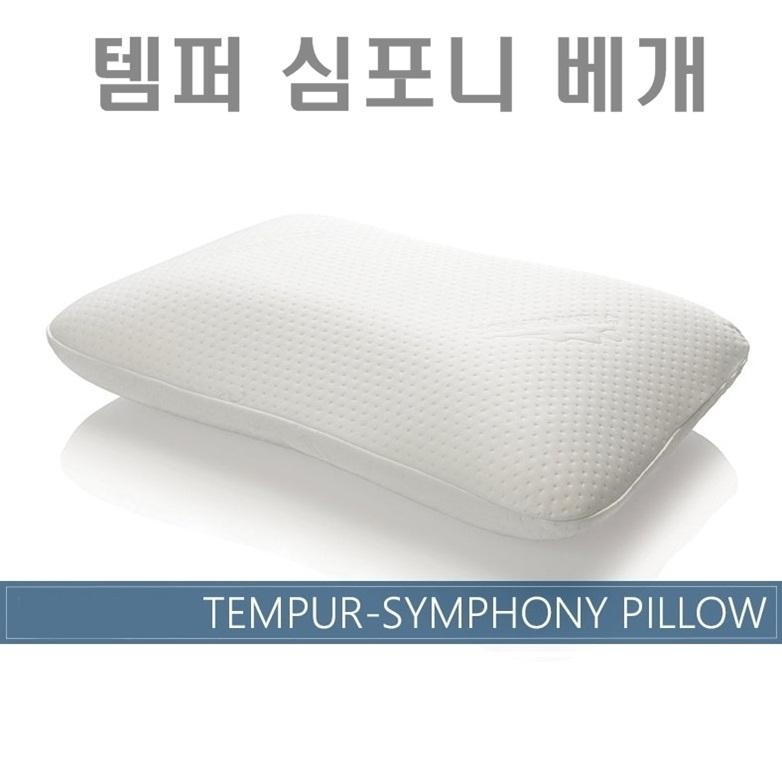 템퍼 템퍼-페딕 심포니 베개 2018년형 TEMPUR