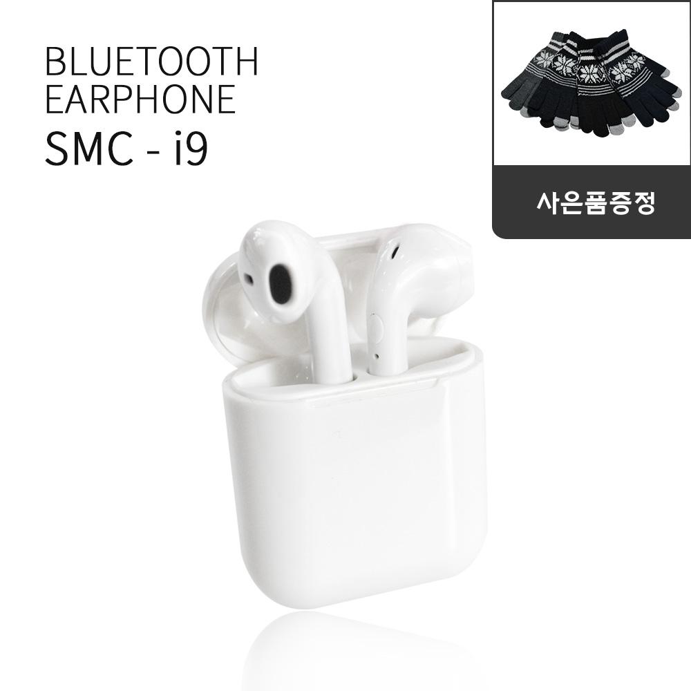 SMC-i9 블루투스 무선 이어폰(방수팩증정)터치장갑소진, SMC-i9(눈꽃터치장갑증정), 화이트