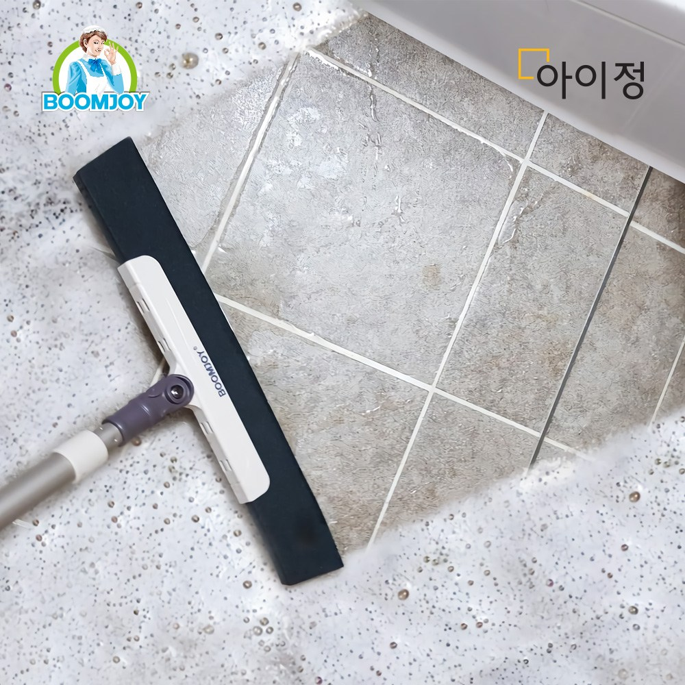 아이정 물기제거 먼지제거 다용도 밀대 유리창닦이 바닥청소 욕실청소, 1개