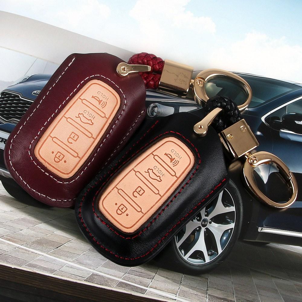 현대/기아 자동차 스마트 키케이스 커버 지갑 키홀더, 3_기아6버튼:레드와인