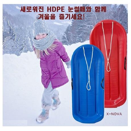 X-NOVA 눈썰매 국내생산 강화프라스틱