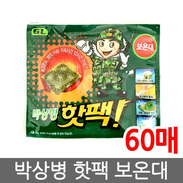 지엘 박상병 핫팩, 60개