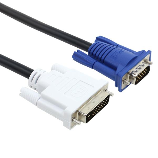 넥시 DVI TO RGB 변환 케이블, DVI TO RGB케이블 1.5M