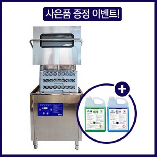 클린칸 클린칸식기세척기 CLE8800 업소용식기세척기, 선택안함:선택안함