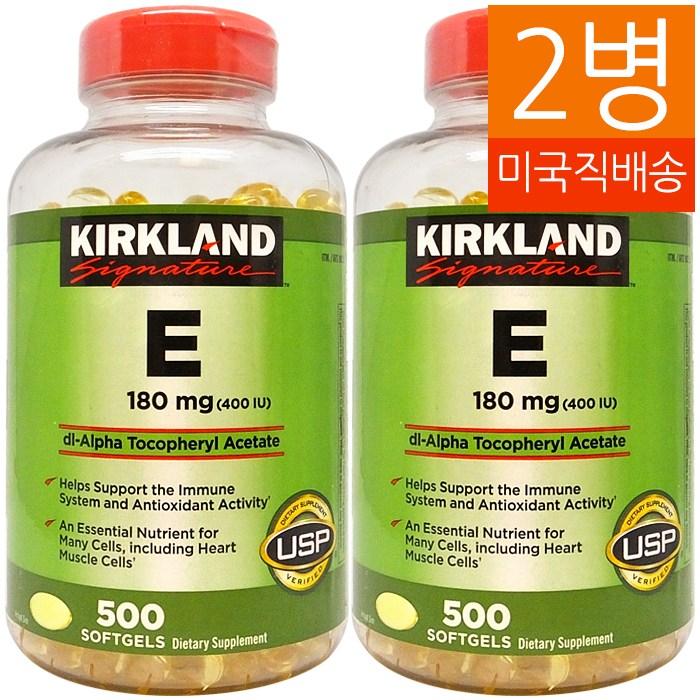 Kirkland Signature Vitamin E 400 IU 비타민E 500 소프트젤 2병