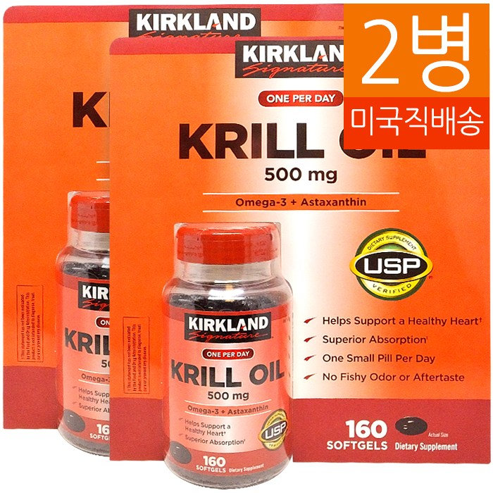 Kirkland Signature 2병 크릴오일 Krill Oil 500mg 160 소프트젤