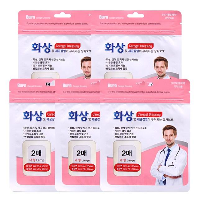 대일제약 화상 케어젤 드레싱 상처보호밴드 대형 2매입, 5팩 (POP 161418584)