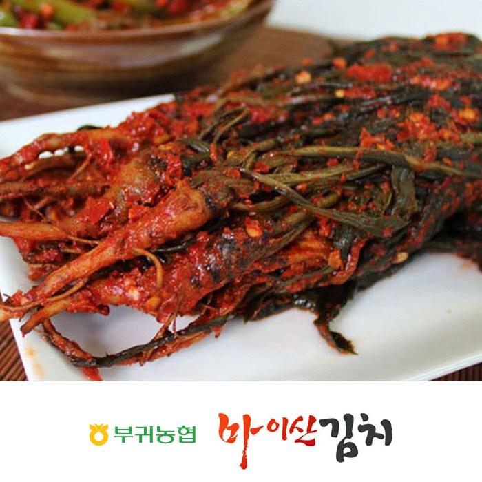 [부귀농협] 고들빼기 2kg, 단품